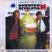 【CDシングル】DOWNTOWN REVOLUTION