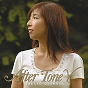 AFTER TONE 5 (2枚組 ディスク2) [カラオケ]