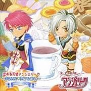 「恋する天使アンジェリーク〜SWEETPARADISE〜」MEMORY02