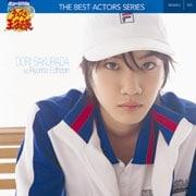 ミュージカル「テニスの王子様」〜ベストアクターズシリーズ005 越前リョーマ(桜田通)