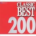 クラシック・ベスト200 (8枚組 ディスク1)
