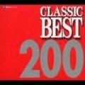 クラシック・ベスト200 (8枚組 ディスク2)