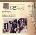 モーツァルト大全集 第6巻:ヴァイオリン協奏曲全集 (4枚組 ディスク3)