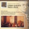 モーツァルト大全集 第9巻:弦楽五重奏曲、三重奏曲、二重奏曲全集 (6枚組 ディスク2)