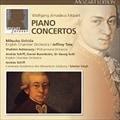 モーツァルト大全集 第5巻:ピアノ協奏曲全集 (12枚組 ディスク3)