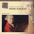 モーツァルト大全集 第13巻:ピアノ・ソナタ全集 (5枚組 ディスク1)