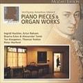 モーツァルト大全集 第14巻:ピアノ小品、4手のための作品&オルガン作品全集 (9枚組 ディスク7)