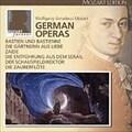 モーツァルト大全集 第18巻:ドイツ語オペラ集 (10枚組 ディスク1)