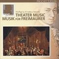 モーツァルト大全集 第20巻:劇音楽全集/フリーメーソンのための音楽 (10枚組 ディスク2)