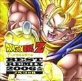 ドラゴンボールZ ベストリミックス 2006 1/2スペシャル