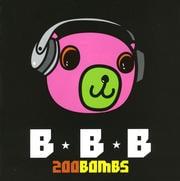 B★B★B