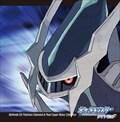 ニンテンドーDSポケモン ダイヤモンド&パール スーパーミュージック・コレクション (2枚組 ディスク1)