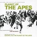 猿の惑星 サウンドトラック