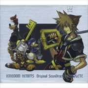 KINGDOM HEARTS Original Soundtrack COMPLETE (9枚組 ディスク5)