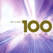 ベスト・クラシック100トランス