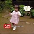 AZUのラジオ 〜じゃんけんのうた〜