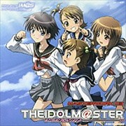 THE IDOLM@STER MASTERWORK 03 まっすぐ