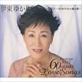 プレミアム・ベスト〜60カラットの愛の歌〜 (3枚組 ディスク1)