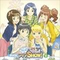 ラジオdeアイマSHOW! 3