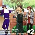 ときめきメモリアルGirl's Side 2nd Kiss ドラマ&イメージソングアルバム Vol.2