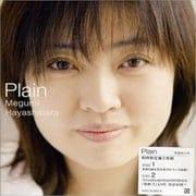 Plain (2枚組 ディスク1)