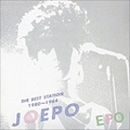 THE BEST STATION JOEPO 1980-1984