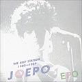THE BEST STATION JOEPO 1980-1984