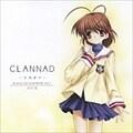CLANNAD-クラナド-1
