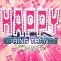 BEST HIT J-POP 〜Happy Spring Trance〜