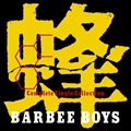 蜂 BARBEE BOYS Complete Single Collection (2枚組 ディスク2)