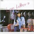 LOVE LETTER+2