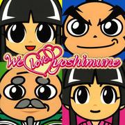 We Love yoshimune (2枚組 ディスク1)