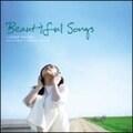 Beautiful Songs 〜ココロデ キク ウタ〜