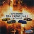 頭文字[イニシャル]D ARCADE STAGE 4 original soundtracks (2枚組 ディスク1)