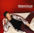1999-2007 Future Songbook (2枚組 ディスク2)