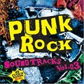 PUNK ROCK SOUNDTRACK 3 (2枚組 ディスク1)
