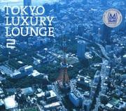 TOKYO LUXURY LOUNGE 2