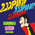 THE BEST COMPILATION of LUPIN THE THIRD LUPIN! LUPIN!! LUPIN!!! (2枚組 ディスク1)