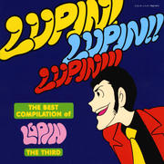 THE BEST COMPILATION of LUPIN THE THIRD LUPIN! LUPIN!! LUPIN!!! (2枚組 ディスク2)