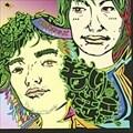 20代キッズ〜深緑な響き