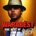 WARABEST THE BEST OF 童子-T