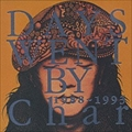 DAYS WENT BY 1988-1993