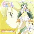 もえたん オリジナルサウンドトラック&キャラクターミニアルバム 「Magical Melody!」 (2枚組 ディスク1)