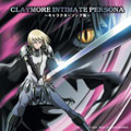 CLAYMORE INTIMATE PERSONA 〜キャラクターソング集〜