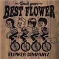 BEST FLOWERS 〜Trash years〜