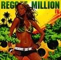 REGGAE MILLION 4