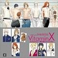 VitaminX ラブビタミン 〜眠り姫スクランブル〜