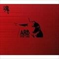 魂、ARB COMPLETE BEST 1978〜1990 (2枚組 ディスク1)