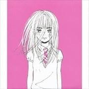 松本隆WORKSコンピレーション 風街少女 (2枚組 ディスク2)
