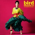BIRDSONG EP -cover BEATS for the party-